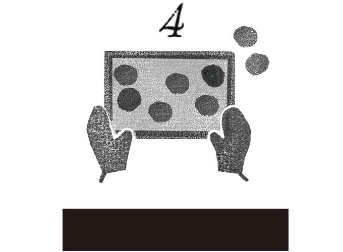 こうして生まれたのが、旅するパティシエの「SEKAI NO OYATSU」です。